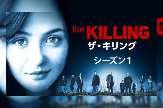 the killing season1