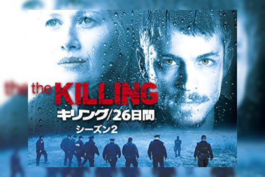 the killing season2